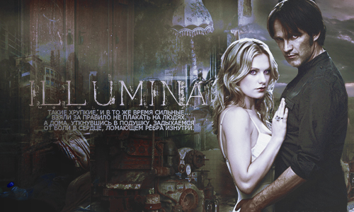 http://illumina.hutt.ru/files/0011/1e/4f/33487.jpg